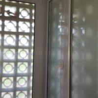 Reforma completa de duchas